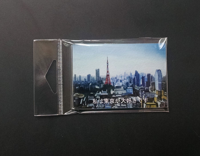 """TOKYO TOWER"" - Magnet"